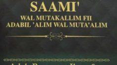 Tadzkiratus Saami'