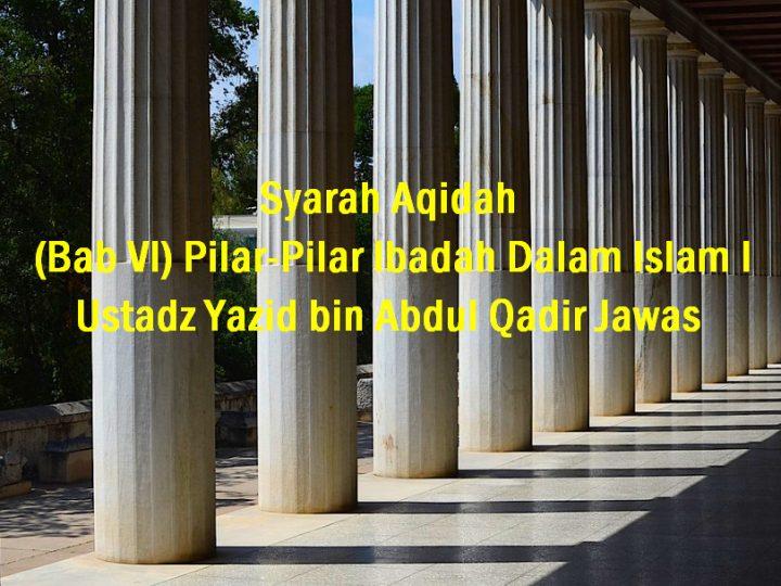 PILAR IBADAH