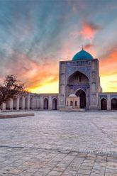imam-bukhari-biography